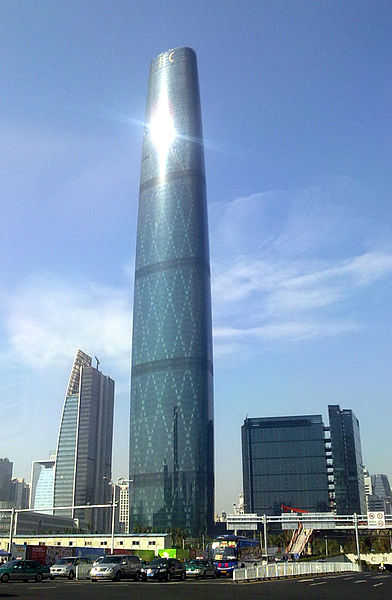 29tallest-skyscrapers11
