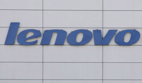 Lenovo office in Shanghai